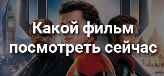 https://likefilmdb.ru/static/images/decorations/tf1.jpg