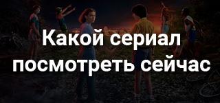https://likefilmdb.ru/static/images/decorations/ts1.jpg