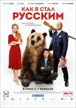 13 хороших и добрых русских фильмов для семейного просмотра