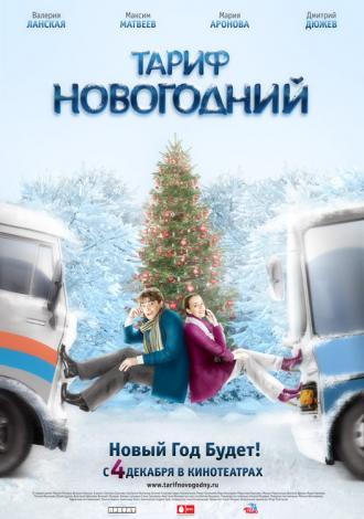 Подростковые сериалы: список лучших :: SYL.ru
