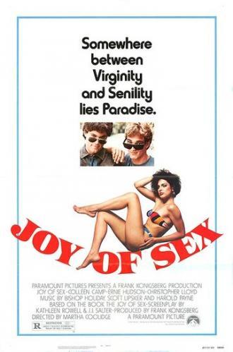 Радость секса.